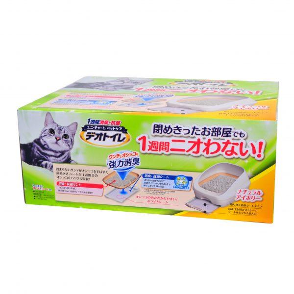 半封闭猫厕包装-象牙-侧面1